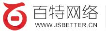 扬州网站建设,扬州网络公司,扬州网站制作,扬州网站开发,扬州做网站,网页设计,网络维护,软件开发,百特网络